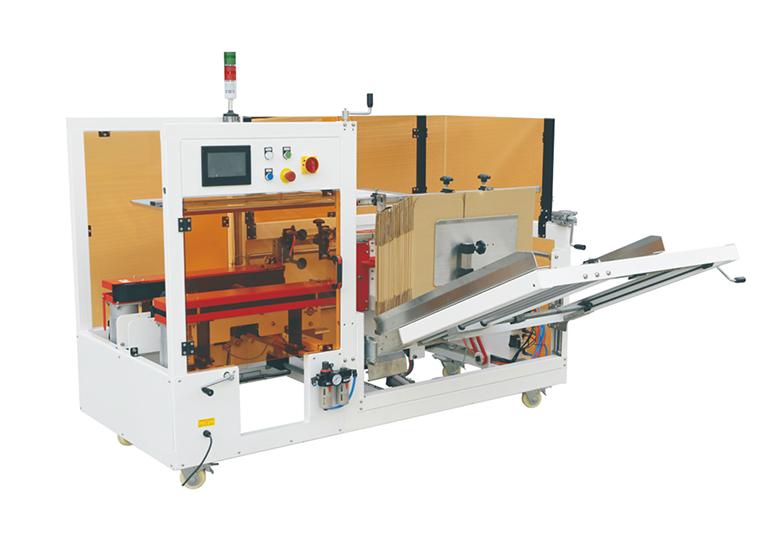 低速型纸箱成型机