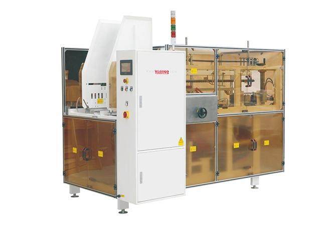 全自动装箱机在现代生产中起着怎样的作用